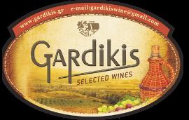 GARDIKIS